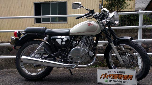 スズキ ST250Etype(NJ4CA)