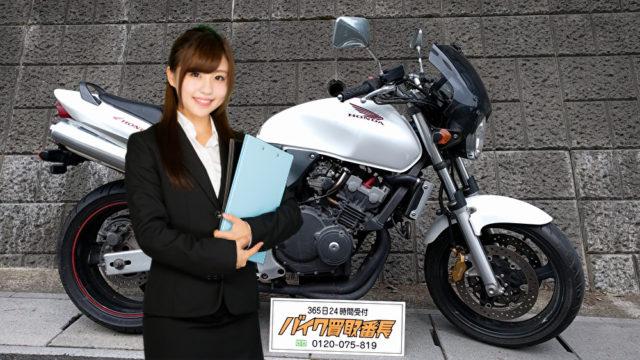 書類を持つ女性とバイク