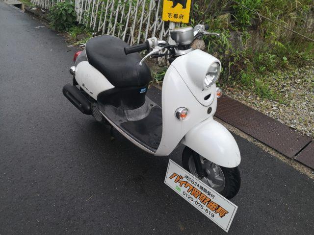 ヤマハ ビーノ(SA26J)