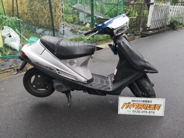 スズキ アドレスV100