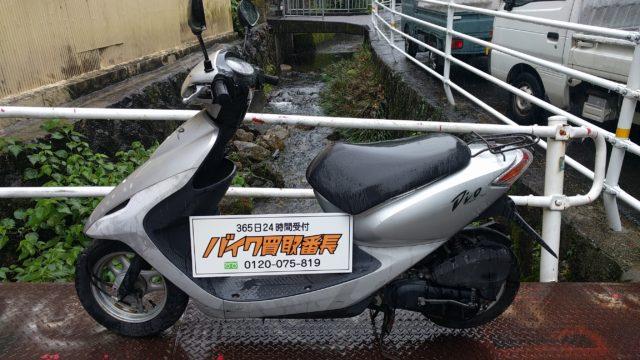 彦根市No,1のバイク買取実績!バイクを売るならお任せ下さい