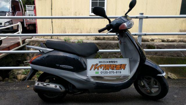 ホンダ リード100(JF06)