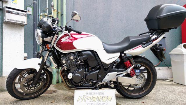 ホンダ CB400スーパーフォアHYPER VTEC Revo ABS(NC42)