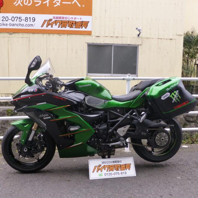 カワサキ Ninja H2 SX SE