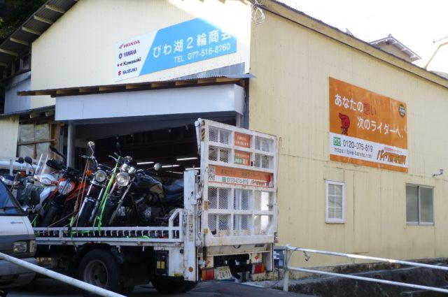 京都市内のおすすめバイク屋さん3選