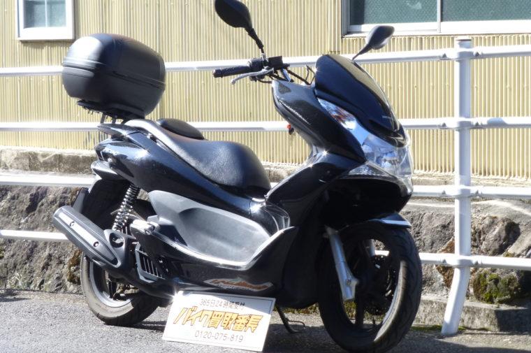 【ホンダ】PCX125の買取相場