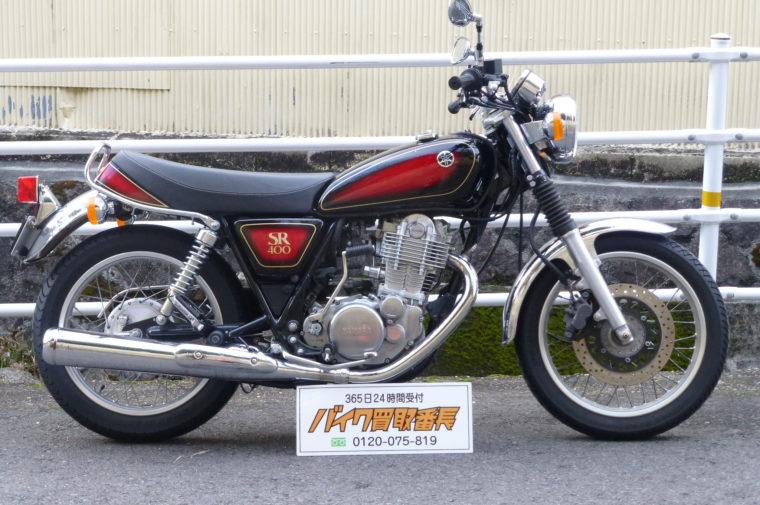ヤマハ SR400(RH03J)