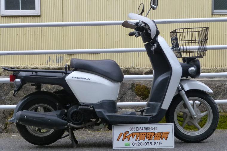 ホンダ ベンリィ110プロ(JA09)