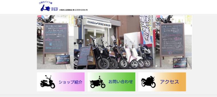 江坂のバイク屋BKB