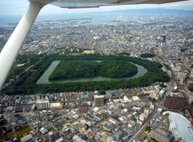 堺市 仁徳天皇陵