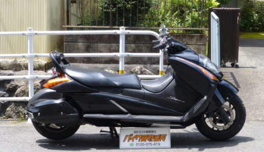 その日にバイクを現金化!堺市でのバイク買取実績