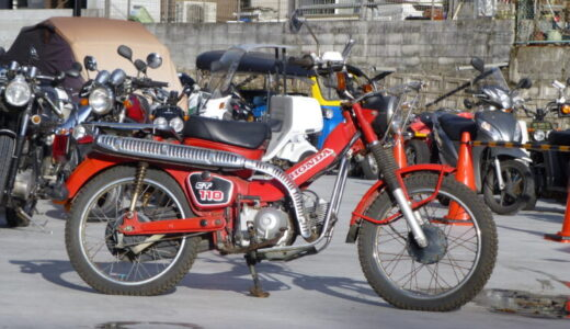 茨木市でのバイク買取実績【年間3000台買取達成!】